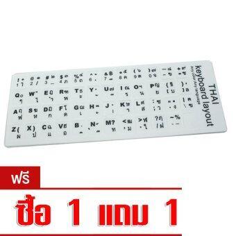 9FINAL Sticker Keyboard Thai / English อย่างดี PVC สติกเกอร์ ไทย-อังกฤษ ( White) ซื้อ 1 แถมฟรี อีก 1