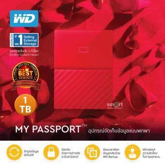"""WD New My Passport Ultra 2017 1TB USB 3.0 2.5"""" (Red)(WDBYNN0010BRD-WESN)"""