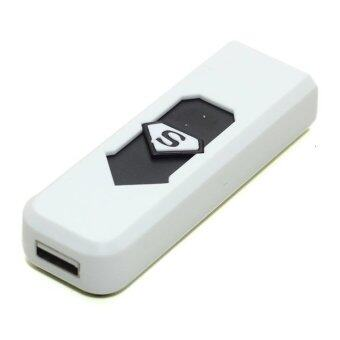 PPDeliver ไฟแช็ค ที่จุดบุหรี่ไฟฟ้า USB (สีขาว/ดำ)