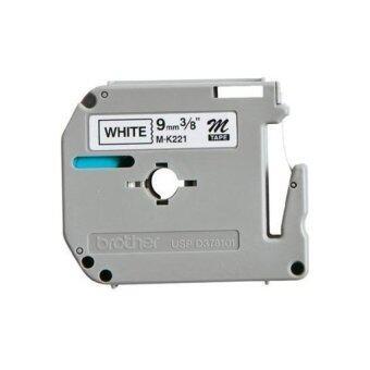 Brother 9mm Black on White Label Tape รุ่น M-K221