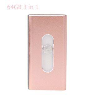 64GB iFlash Drive HD U-Disk Micro USB 3 in 1 for Android/iPhone5/6/5s/6Plus iPad iPod/PC/MAC (Pink) - intl