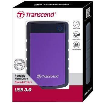 Transcend External Hard Drives StoreJet 25H3 (USB 3.0) 2TB - Purple