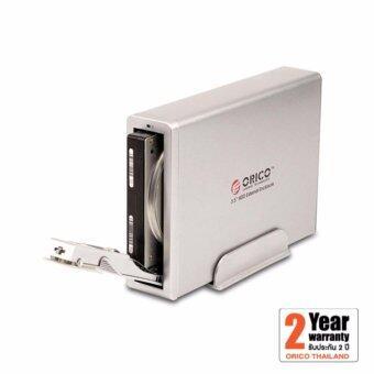 Oricoกล่องอ่านฮาร์ดดิสก์แนวตั้งHDD Enclosure USB 3.0+E-SATA+Firewire -รุ่น7618UI3-SV - SILVER