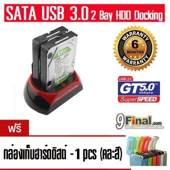 "WLX 876U3-J 2 Bay SATA by 9final USB 3.0 to 2.5 3.5"" HDD Dockingรองรับ SATAx2 +clone Support 4 TB.ฟรี ..กล่องใส่ฮาร์ดดิสถ์ 1 กล่อง (คละสี)"