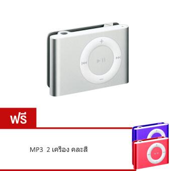 BEST Mini Clip MP3 เครื่องเล่น MP3 ขนาดพกพา Music Player - Silver (แถมฟรี Mini MP3 เครื่องเล่น ขนาดพกพา Red+Blue)