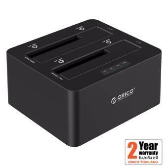 ORICO ด๊อกกิ้ง โอริโก้ US3-C 3 ( USB 3.0 + Clone 1 to 2 HDD ) ช่อง - สีดำ