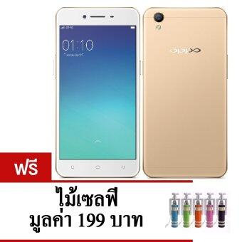 OPPO A37 16GB Gold