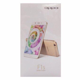 OPPO F1s A1601 กล้องหน้า