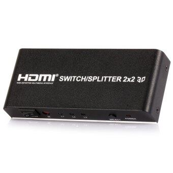 2 Inputs 2 Outs 3D HDMI Splitter Support 1080P with EU Plug - 100 - 240V