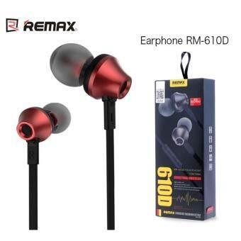 Remax Small Talk หูฟัง รุ่น RM-610D (สีแดง)