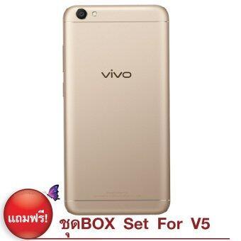 Vivo V5 - ประกันศูนย์