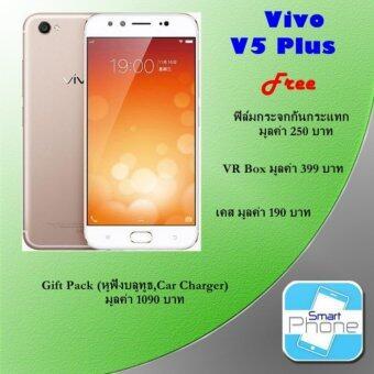 Vivo V5 Lite -