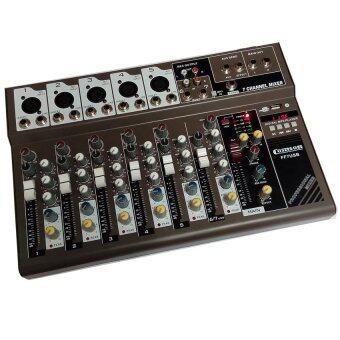 NKE AUDIO สเตอริโอมิกเซอร์7ช่อง DIGITAL ECHO Effect รุ่น Comson ff7USB MP3