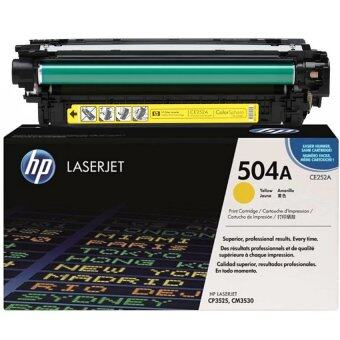 HP 504A (CE252A) Yellow ใช้กับเครื่องรุ่น LaserJet CP3525/CM3530 หมึกสีแท้ รับประกันศูนย์