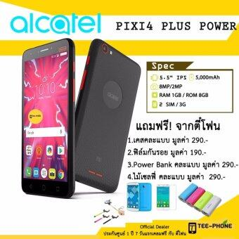 Alcatel Pixi4 Plus Power