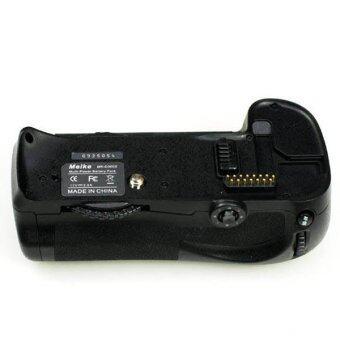 Meike Grip For Nikon D300S (Black)