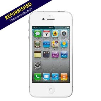 REFURBISHED Apple iPhone 4S 16GB (White)