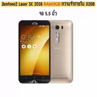 Asus Zenfone2 Laser SE