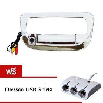 CMA Vision camera ชุดกล้องมองหลังครอบมือเปิดฝาท้ายรถกระบะ