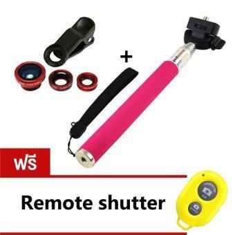 Universal clip lens 3 in1 - สีแดง + Monopod Selfie Z07-1 - สีชมพู (ฟรี Remote Shutter - สีเหลือง)