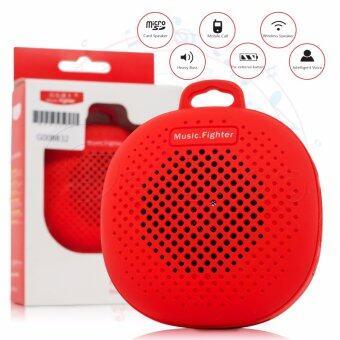Getservice ลำโพงบลูทูธ Bluetooth Wireless Speaker Music Fighter รุ่น K22 - สีแดง