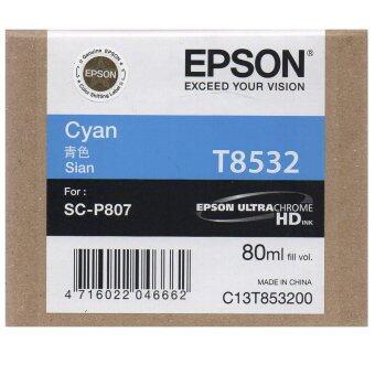 รีวิว Epson SureColor SC-P807 T8532 Cyan Ink Cartridge 80ml