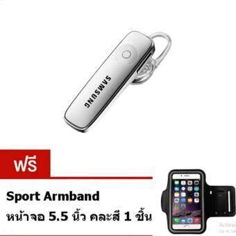 Samsung Bluetooth 4.1 headphones หูฟังบลูทูธ เชื่อมต่อได้โทรศัพท์ทุกรุ่น (สีขาว)ฟรี ปลอกแขนมือถือ หน้าจอ 5.5 นิ้ว 1 ชิ้น