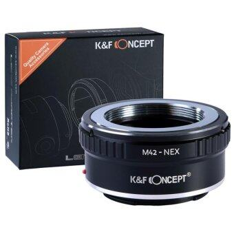 K&F Concept M42 to NEX M42 to E-Mount Sony adapter