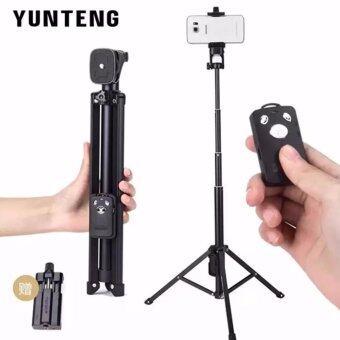 YUNTENG ชุด ขาตั้งกล่องเซลฟี่ พร้อมรีโมทบลูทูธในตัว หัวต่อมือถือ รุ่น Yunteng VCT-1688 (Black)