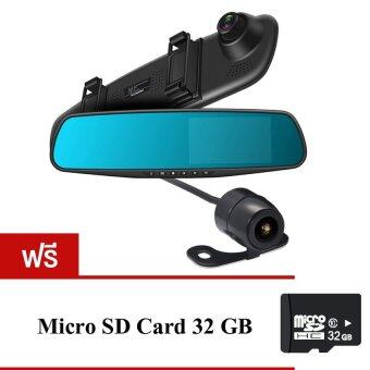 Black Box Vehicle Black Box DVR กล้องติดรถยนต์แบบกระจกมองหลังพร้อมกล้องติดท้ายรถ FHD1080P (สีดำ) ฟรี Micro SD CARD 32G