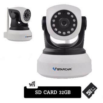 Vstarcam กล้องวงจรปิด IP Camera รุ่น C7824 1.0 Mp and IR Cut WIP HD ONVIF – สีขาว/ดำ แถม memory card 32GB การ์ดความจำ 32 GB