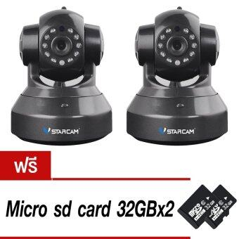 Vstarcam กล้องวงจร ปิด IP Camera รุ่น C7824wip รองรับ 64G 1.0 Mp and IR Cut WIP HD ONVIFแพ็คคู่ (Black)แถมฟรี SD CARD 32G แพ็คคู่