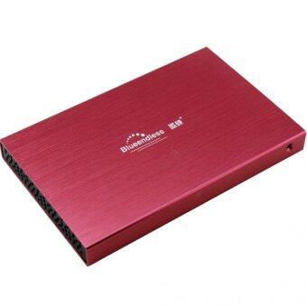 HDD BOX 2.5 รุ่น LX25 USB2.0 สีแแดง