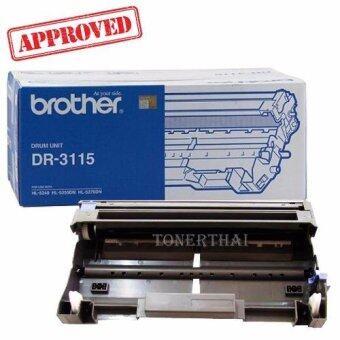 Brother DR-3115 (Drum Unit) ใช้กับเครื่องรุ่น HL-5240/5250DN/5270DN, MFC-8460N/8860DN หมึกแท้รับประกันศูนย์