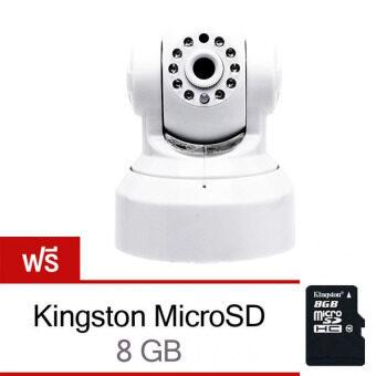 Orbia PnP Cam กล้อง IP Camera Wireless Plug and Play (White) แถมฟรี Kington 8 GB