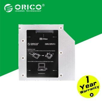 ORICO L127SS Laptop 2nd SATA Hard Drive or SSD Candy Tray for 12.7m (Silver) ( ไม่รวม harddisk)