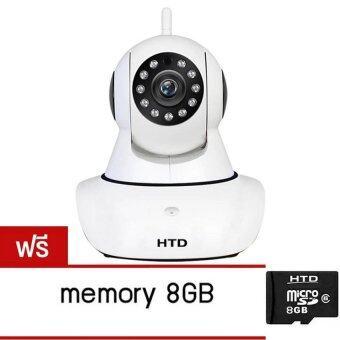 PNP IP Carmera 720P 1.3M Wireless Plug and Play (White)แถมฟรี MICRO SD 8 GB