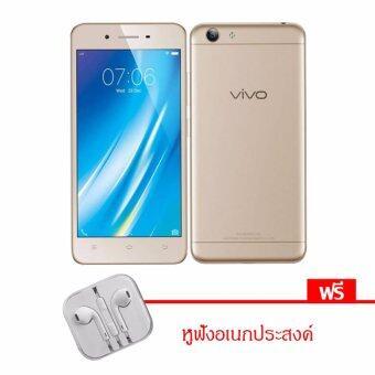 VIVO V5 จอ5.5 32GB