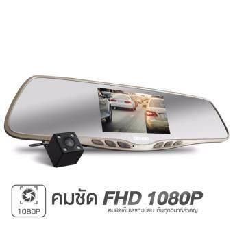 Dengo Smart Vision กล้องติดรถยนต์ทรงกระจกมองหลัง
