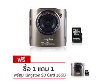 Anytek กล้องติดรถยนต์ Kingston microSD