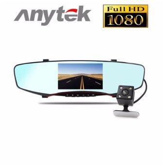 Anytex กล้องติดรถยนต์ รุ่น T-2