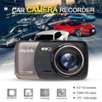 Anytek กล้องติดรถยนต์ รุ่น SAFEFIRST