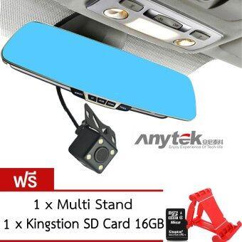 Anytek รุ่น T6 กล้องกระจกมองหลัง