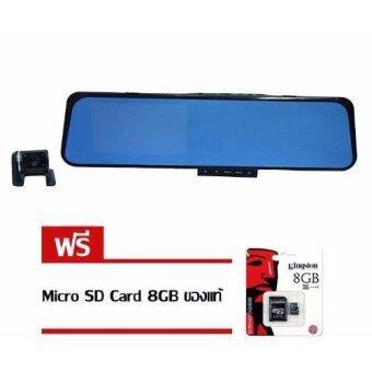PK TECHกล้องติดรถยนต์แบบกระจกมองหลังพร้อมกล้องติดท้ายรถ แถมฟรี เม็มโมรี่การ์ด8GBราคา390บาทBlack