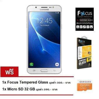Samsung Galaxy J7 Version2