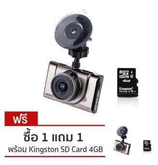 Anytek กล้องติดรถยนต์ 1080P FHD
