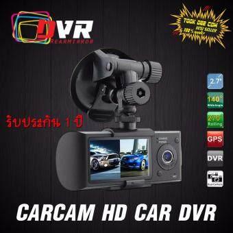 DVR R300กล้องติดรถยนต์ หน้าหลัง1Y Dual