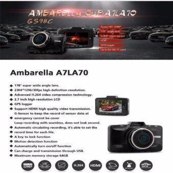 Gateway กล้องติดรถยนต์รุ่น G98 Ambarella