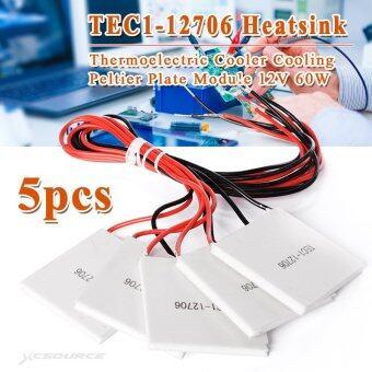 5 x TEC1-12706 ฮีทซิงค์ Peltier โมดูลเทอร์โมจานร้อน 12โวลต์ 60วัตต์ TE220 - intl