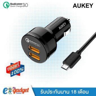Aukey Dual QuickCharge 3.0 Ports ที่ชาร์จมือถือในรถ ชาร์จเร็ว QC3.0 ทั้งสองช่อง ที่ชาร์จในรถแบบ USB Car Charger (Black)